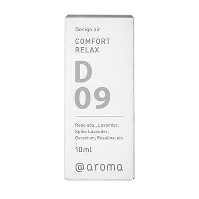 De Design air D09 dompel jezelf onder in de heerlijke geur van groene bloemen en geniet van ultiem comfort en welzijn