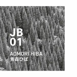 JB01 AOMORI HIBA