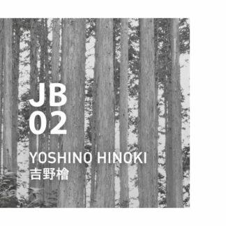 JB02 YOSHINO HINOKI japense botanical air. 吉野 檜 Sinds de oudheid vaak gebruikt in tempels, kalmeert de pure, zachte geur van Japanse cipres de geest. Ingrediënten: Hinoki (Japanse cipres), Hinoki-blad, Cipres, Cederhout, Den, enz.