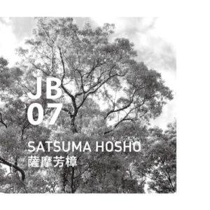 JB07 SATSUMA HOSHO