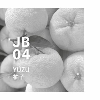 Japanese botanical air JB04 YUZU. 柚子 Een natuurlijk zoete en verfrissende citrusgeur met een zachte sentimentaliteit. Ingrediënten: Yuzu, Iyokan, Kabosu, Grapefruit, Orange, etc.