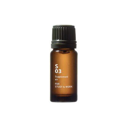 De Supplement air S03 for study & work bevat citroen, rozemarijn en andere kruiden. Ze verbeteren je concentratie en maken je geest helder.