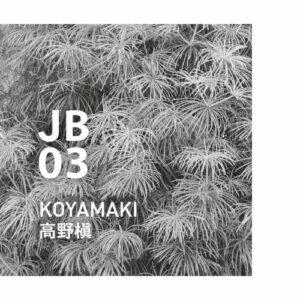 JB03 KOYAMAKI