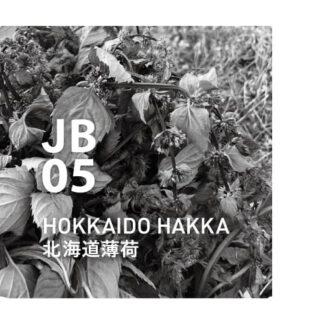 Japanese botanical air JB05 HOKKAIDO HAKKA. De zoete, verfrissende sensatie van Hokkaido-pepermunt stijgt op als een passerende zachte bries Ingrediënten: Hokkaido Hakka, Lavendel, Marjolein, Hinoki, Momiblad, etc.