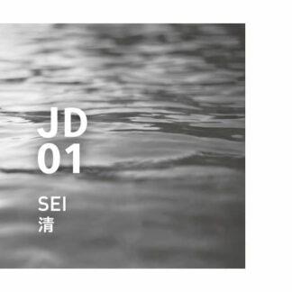 Japanese Design air JD01 SEI Rustgevende stilte met een verfrissend gevoel in zijn grenzeloos transparante omhelzing. Ingrediënten: blauwe cipres, anijs, eucalyptus, citroen, limoen, enz.