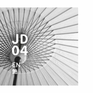 Japanese design air jd04. Een geur met onaangetaste passie en sensualiteit, verborgen achter een levendig gezicht.