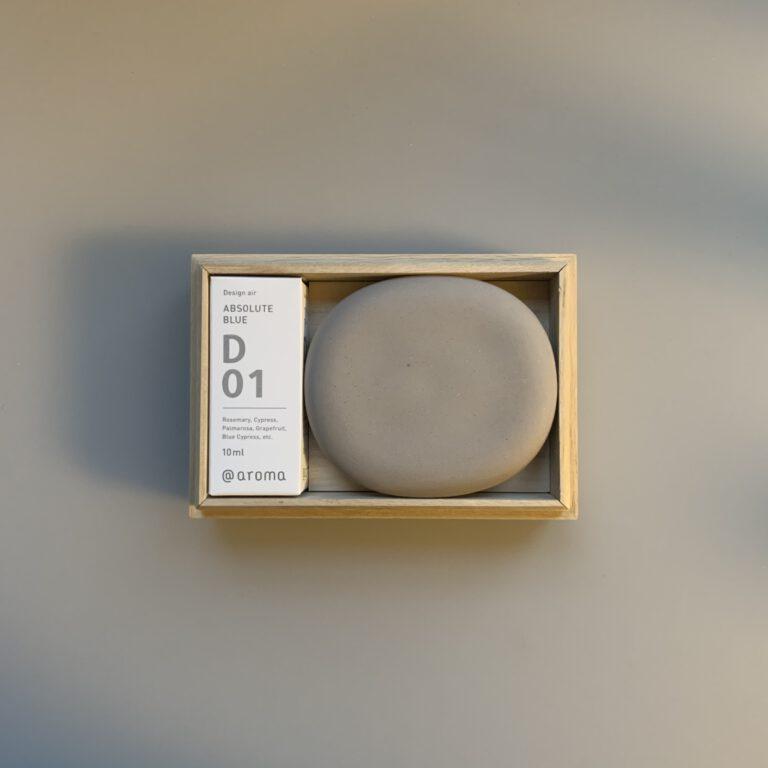 De Kiri Box Set d01 is de perfecte cadeau voor de kerst