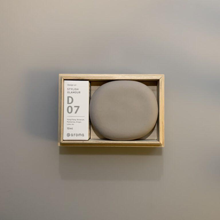 De Kiri Box Set D07 is het perfecte cadeau voor het kerst!