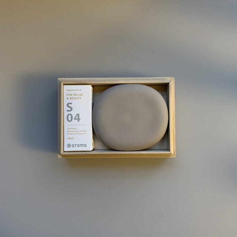 De Kiri Box Set S04 Bundel is het perfecte cadeau voor het kerst!